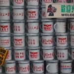 China, el país del alma (marca) escondida